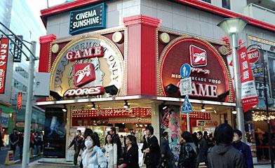http://www.mmcafe.com/arcadeguide/ike_3.jpg